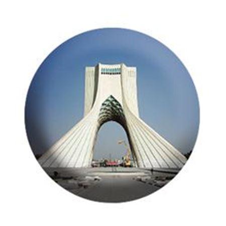 تصویر برای دسته تهران